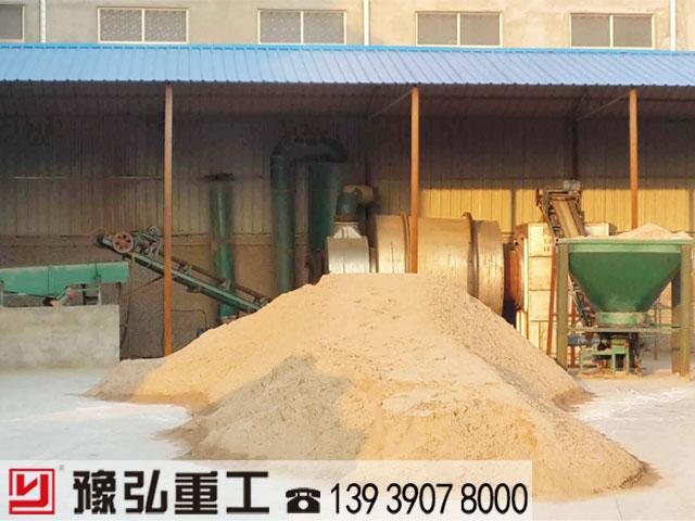 沙子烘干设备